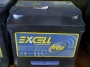 Excell Free 12V 45A